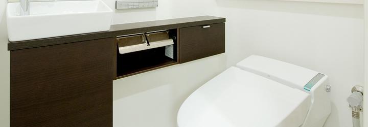 トイレのエコリフォーム